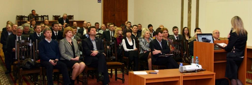 Conference-GC-Premia-2013-1